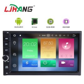 CD MP3 Digital Radio Universal Car DVD Player Loa siêu trầm Output 4GB DDR3 RAM